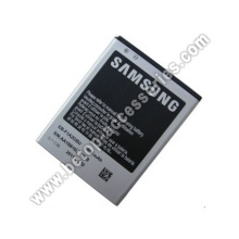 Samsung I9100 Battery