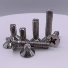 Metric Cross Recessed Countersunk Head Screw