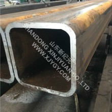 Square Steel Pipe 50x50mm
