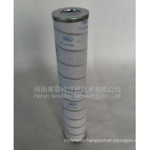 FST-RP-HC9100FKZ8Z Hydraulic Oil Filter Element
