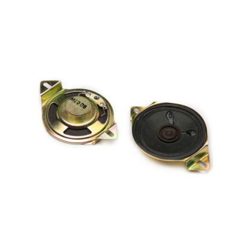 FBS50G 50mm x 12mm 8ohm hot sell loudspeaker