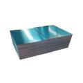 1050 Ширина 500-2200 Декоративный алюминиевый листовой металл