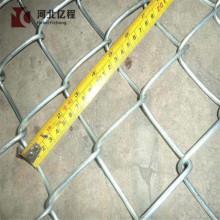 Cerca de elo de corrente revestido de PVC ou galvanizado