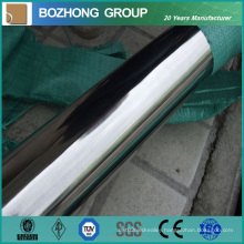 AISI 2507 Seamless Stainless Steel Pipe