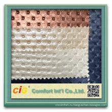 Высокое качество продукции OEM кожаный диван и ветрины