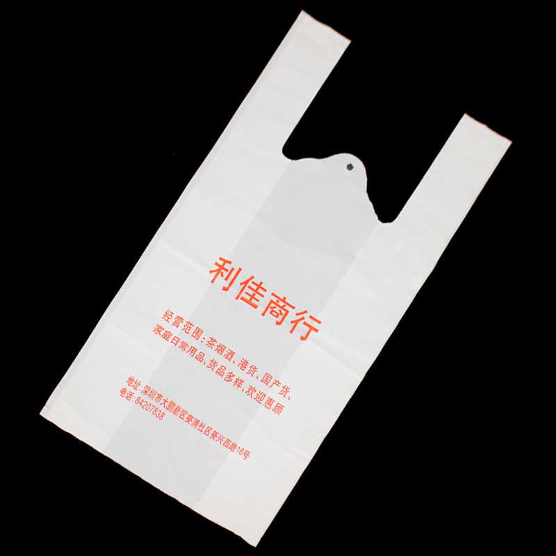 Medical Waste Bag