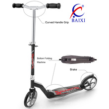 145mm Wheel Scooter with Front Suspension. (BX-2MBD145)