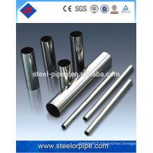Best stainless steel filter tube