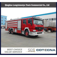 Recovery Fire Truck Vehicle, Emergency Fire Truck, Rescue Fire Truck