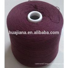 Inner Mongolia 26/2 cashmere AB yarn