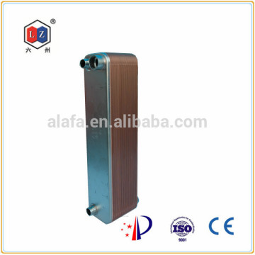 воздуха условие теплообменник производитель, Цена теплообменник хладагента воды