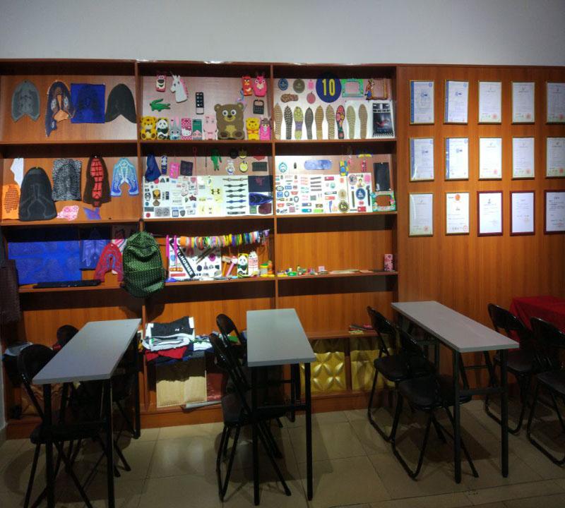 samples room