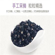 Le meilleur coffret cadeau haut de gamme wolfberry chinois noir