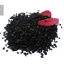 Bottom price for Granular Coconut Shell Activated Carbon Granular Activated Carbon for air cleanning export to Cyprus Supplier