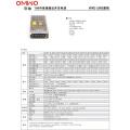 Fonte de alimentação do diodo emissor de luz da alta qualidade de Wxe-100s-48 100W 48V 2A