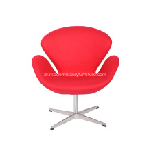 Arne Jacobsen Cashmere Wool Swan Lounge Chair Replica