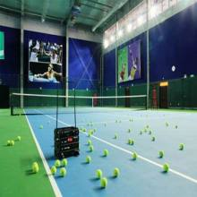 High Quality PVC Sports Flooring Inroll for Tennis Indoor 4.5mm