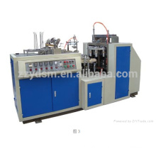 YDDS-A12 automatic high quality paper cup making machine/paper cup forming machine