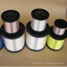 Monofilament de nylon de la catégorie 6 aa 50d, bonne qualité et prix concurrentiel