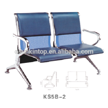 General airport chair with double seat, Aluminum armrest and legs finishing (KS5B-2)