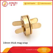 Крепкие магнитные застежки-мешочки из металла высокого качества для сумки