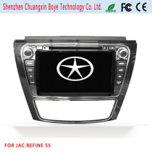 Reproductor MP4 / MP3 / DVD / Audio de coche para JAC Refine S5