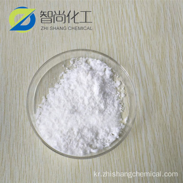 무료 샘플 Sebacic acid cas no 111-20-6