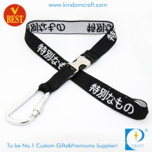 Customized Fashion Stain Woven Lanyard with Metal Clip