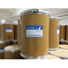 High Quality Raw Material Indomethacin