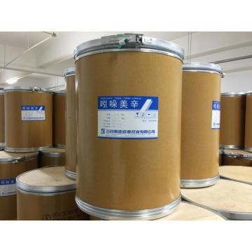 Matéria-prima de alta qualidade Indometacina