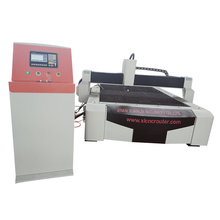 XUANLIN Industrial Metal Cutting CNC Plasma Machine