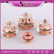 SRS acrylic nail cosmetic empty hot sale plastic jar