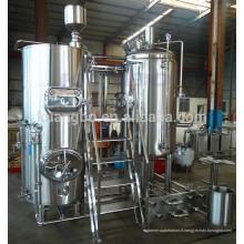 équipement de brasserie 500l, microbrasserie, système de micro-brasserie