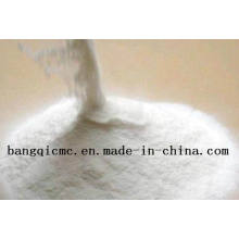 CMC/Carboxymethyl Cellulose Suppliers/MSDS