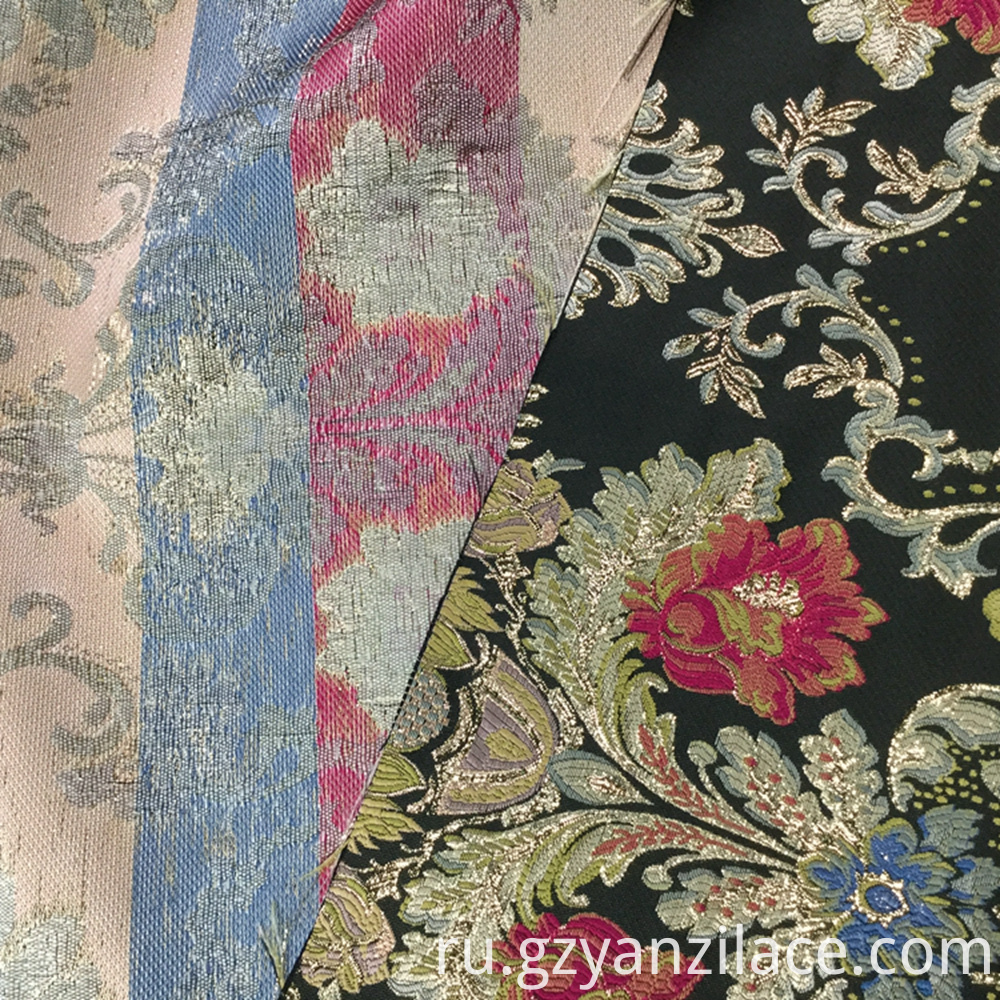 Colorful Brocade Fabric