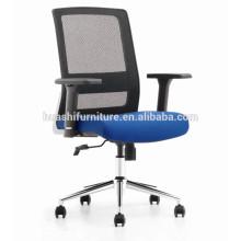 nouveau design chaise d'ordinateur chaise en maille