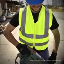 Жилет безопасности высокой видимости Светоотражающий жилет безопасности Жилет