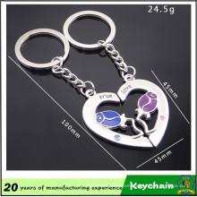 Key Chain-228