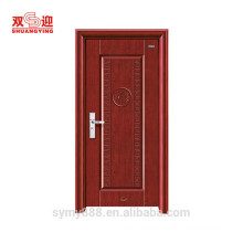 Apartment doors for sale israel steel security door in various design