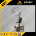 Excavator PC300-8 Cab Lock 20Y-53-11981