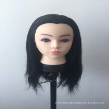 Top Quality Mannequin Wig