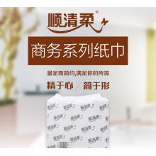 Кухонное полотенце для рук из бамбука с 3 слоями