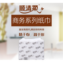 Toalla de cocina de pulpa de bambú de 3 capas