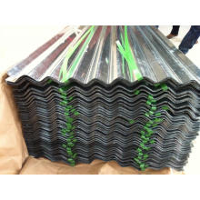 corrugated roofing sheet/2017 New roofing Sheet