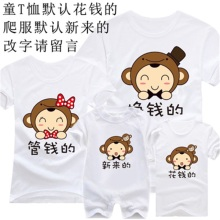 Cute newborn baby clothes