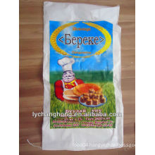 2013 factory wholesale bopp laminated woven bags