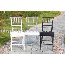 Свадебный пластиковый стул
