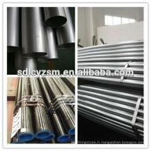 JIS SMn433 / ASTM 1345 / 46Mn7 tuyau d'acier de construction d'alliage