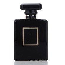 Famous and Popular Name Perfume for Men with Nice Smell