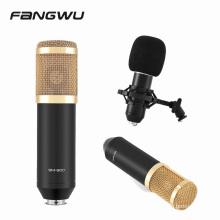 China Wholesale Bm 900 BM900 Condenser Microphone